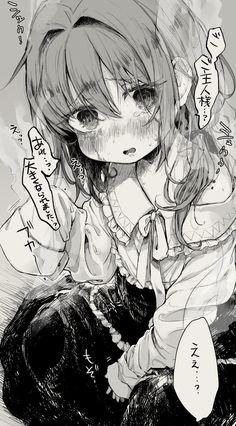 Anime Henti, Anime Kiss, Otaku Anime, Loli Kawaii, Kawaii Anime, Anime Art Girl, Manga Art, Yandere Manga, Anime Faces Expressions