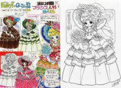 Vol.54 ぬりえ・フランス人形/ぬりえきせかえの研究・コレクション本