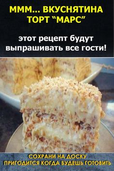 Pie Recipes, Cooking Recipes, Healthy Recipes, Caramel Fudge, Sweet Cakes, Cookie Dough, Food And Drink, Sweets, Cheese