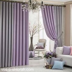 19 Trendy home decored living room indian Home Bar Rooms, Home Living Room, Custom Made Curtains, Home Curtains, Paint Colors For Living Room, Small Room Bedroom, Colorful Curtains, Indian Home Decor, Curtain Designs