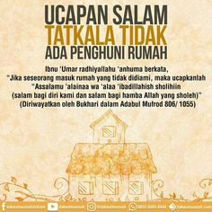 Ucapan salam Hijrah Islam, Doa Islam, Islam Religion, Islamic Teachings, Islamic Dua, Islamic World, Reminder Quotes, Self Reminder, Islamic Inspirational Quotes