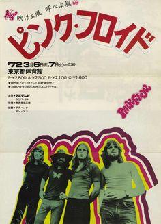 Pink Floyd 1972 Japanese Concert Poster