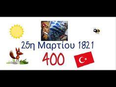 25 ΜΑΡΤΙΟΥ 1821, Νηπιαγωγείο Good Afternoon, Good Morning, 25 March, Christmas Bulbs, Sisters, Holiday Decor, Youtube, Buen Dia, Bonjour