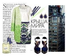 """""""I breath clouds beneath my window"""" by mikaela-kuzko ❤ liked on Polyvore featuring Chanel, Giambattista Valli, Emma Cook, Lanvin, Nak Armstrong, Creed and NARS Cosmetics"""