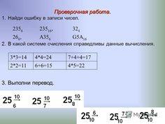 Ответы математика алгебра класс контрольные работы профильный  Ответы математика алгебра 10 класс контрольные работы профильный уровень глизбург в и магазины isesma