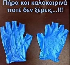 Lol, Cool Pictures, Funny Quotes, Jokes, Greek, Wisdom, Humor, Funny Phrases, Husky Jokes