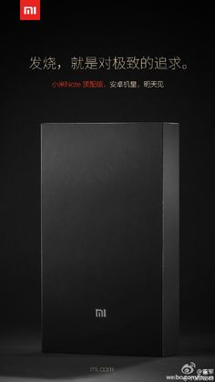 This Is Xiaomi Mi Note Pro's Retail Packaging, The Device Launches Tomorrow