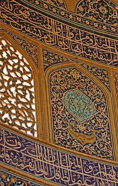 Sheikh Lotfollah Mosque, Isfahan..
