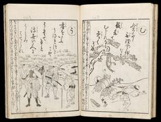 Ehon iroha uta (Illustrated Syllabary of Verse)  絵本以呂波歌 Japanese Edo period 1775 (An'ei 4) Artist Suzuki Harunobu (Japanese, 1725–1770)