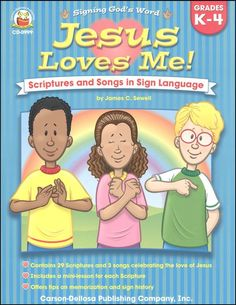 Free eBook: Jesus Loves Me This I Know (complete with ...  |Asl Spelling Jesus