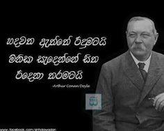 73 Best Sinhala Quotes Images Broken Love Poems Poetry
