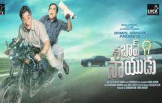 KamalHassan Shabhash Naidu Movie First Look