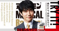 Japan Design, Web Design, Logo Design, Graphic Design, Web Panel, Flyer And Poster Design, Poster Ads, Product Poster, Advertising