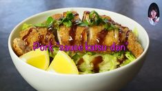 """This video is about how to make Pork """"Sauce katsu-don"""". Sauce Katsu-don is a tonkatsu on rice in a bowl. Shredded soft cabbage is always served with katsu in. Japanese Rice, Japanese House, Katsudon, Oil For Deep Frying, Tonkatsu, Rice Bowls, Pork Loin, Lettuce, Fries"""
