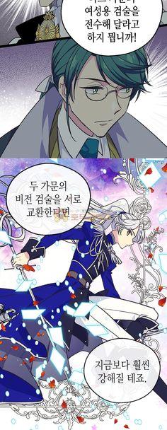 皇 捨て 原作 韓国 た られ 妃