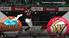 2017.04.11 '9회 쐐기 투런포' 강민호, 오늘 경기 승리의 주역 영상