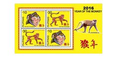 COLLECTORZPEDIA: Philippines Stamps Year of the Monkey Year Of The Monkey, Philippines, Stamps, Seals, Postage Stamps, Stamp