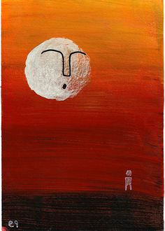 moon song e9Art ACEO Abstract Figurative Outsider Folk Art Brut Painting Original OOAK
