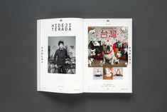 https://www.behance.net/gallery/65580815/Slanted-Magazine-31Tokyo