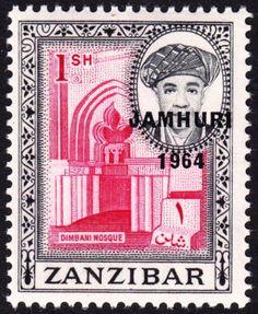 Jamhuri 1sh Zanzibar 1964