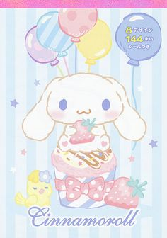 Sanrio Cinnamoroll Memo w/ Stickers Drawing Cartoon Characters, Sanrio Characters, Cute Characters, Cartoon Drawings, Easy Drawings, Fictional Characters, Sanrio Wallpaper, Kawaii Wallpaper, Wallpaper Iphone Cute