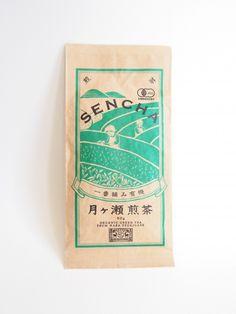 中川政七商店の月ヶ瀬煎茶