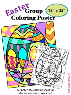 """Decorate your room this year with a large (28"""" x 35""""), colorful, """"Pop Art"""" Easter egg mosaic poster. Each student will enjoy working on their own part of the overall classroom poster!"""