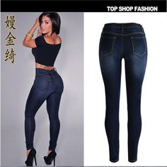 Women Jeans Large Size High Waist Autumn sumber Slim Jeans Trousers For Women 2017 Blue Elastic Long short Skinny pantalones muj #Affiliate