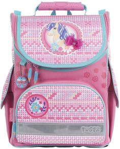 Ghiozdan neechipat Nature Quest Sweet Pony Tiger - BNB Pony, Lunch Box, Sweet, Nature, Pony Horse, Candy, Naturaleza, Nature Illustration, Ponies