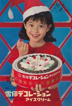taisukeorg: 【貴重画像】ロシアのサイトに掲載された1950年代の日本|保守速報