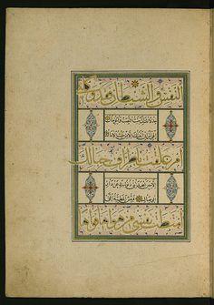 Illuminated Manuscript Prayer, Walters Art Museum Ms. W.579, fol.4a by Walters Art Museum Illuminated Manuscripts, via Flickr