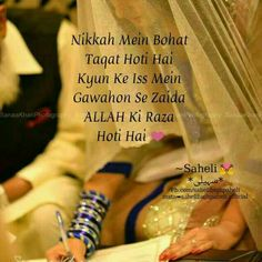 Hmmm Wife Quotes, Husband Quotes, Couple Quotes, Islamic Love Quotes, Muslim Quotes, Deep Words, True Words, Islam Marriage, I Love My Hubby