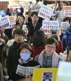 Gay rights opponents block hearing in Seoul - The Korea Times
