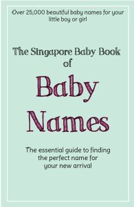 Baby Names Book FREE Get Our And Meaning Today With 25000