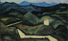 Windmill, 1910 by Amadeo de Souza-Cardoso. Portugal, Art Database, Oil Painting Reproductions, Online Painting, Oil Painting On Canvas, Windmill, Art History, Abstract Art, Hand Painted