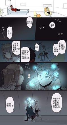 [공유] [페이트 만화] 덤덤충 마스터와 앙리마유 : 네이버 블로그