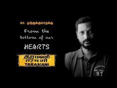 The Bottom Of Our Hearts From Taramani A Tribute to Na. Muthukumar Ram Yuvan Shankar Raja