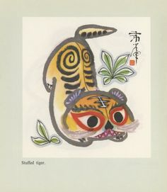 Cute Chinese illustration - perfect for a wall hanging! Japanese Illustration, Graphic Illustration, Chinese Painting, Chinese Art, Asian Tigers, Tiger Images, Chinese Embroidery, Chinese Culture, Painting For Kids