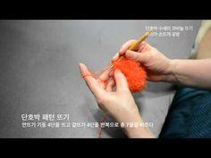 How to Crochet a Halloween Pumpkin 할로윈데이 코바늘뜨기 펌프킨 호박 핀쿠션 만들기2 - YouTube
