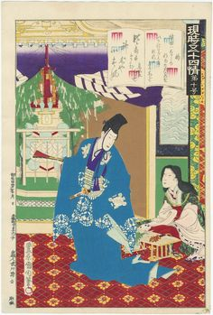 Toyohara Kunichika Title:No. 10, Sakaki, from the series The Fifty-four Chapters [of the Tale of Genji] in Modern Times (Genji gojûyo jô) Date:1884