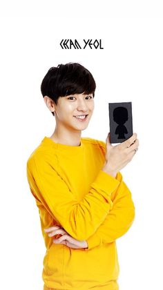 EXO Chanyeol - Bluetooth Speaker CF (171115)