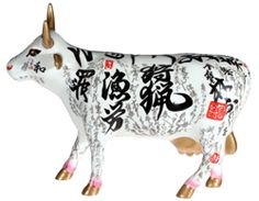 Cow Parade, Horns in the Sky $25.99