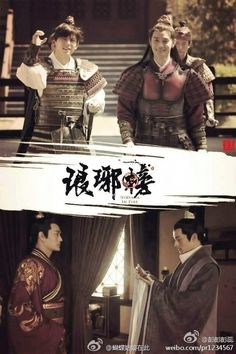 JoleCole's Station: Nirvana in Fire features Wang Kai as the brooding Prince Jing opposite Hu Ge's Mei Changsu
