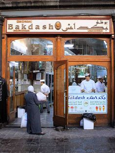 bakdash, Syrian ice cream maker- one of the first ice cream makers in the world and supposedly one of the best