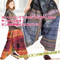 Asian Casual MARAI | Rakuten Global Market: Ladies pants unique age cage Festival ♪ I love! Hmong embroidery sarrouel pants [Asian fashion Asian ethnic], [casual of the Samuel of its balloon pants trousers new] | pants long pants cotton (cotton) | 02P07Nov15