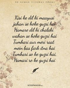 This photo about: Shakespeare Here Are 18 Poems By Dr Kumar Vishwas That Perfectly Describe The Bittersweet Feeling Of Love Wordsonimages These 18 Poems By Dr Kumar Vishwas Perfectly Describe The, entitled as Famous love quotes poetry - ebreezetv Love Shayari Romantic, Hindi Shayari Love, Romantic Quotes, Galib Shayari, Romantic Couples, True Feelings Quotes, Reality Quotes, True Quotes, Qoutes