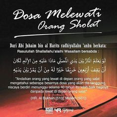 Muslim Quotes, Islamic Quotes, All About Islam, Islamic Prayer, Learn Islam, Islamic Messages, Islamic Pictures, Islam Quran, Doa