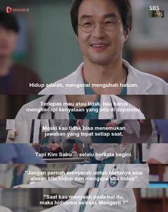 Korea Quotes, Quotes Drama Korea, Korean Drama Quotes, Class Quotes, Book Quotes, Romantic Doctor, Quotes Indonesia, Romantic Quotes, Wallpaper Quotes