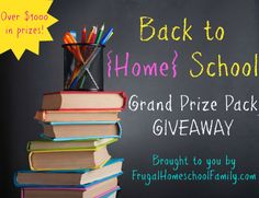 Back to {Home} School Grand Prize Pack GIVEAWAY!