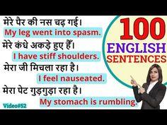 English Speaking Practice, English Learning Spoken, English Language Learning, Learn English Words, English Writing, English Lessons, English Class, English Grammar, English Sentences